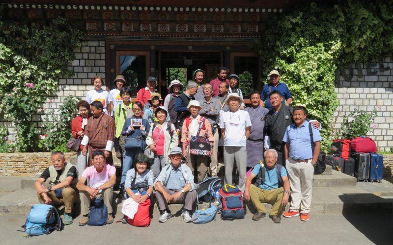 Bhutan tour-2018