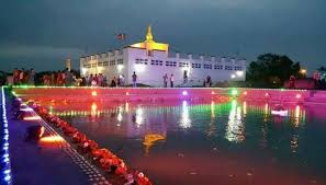 Lumbini & Chitwan Tour